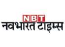 Nav Bharat